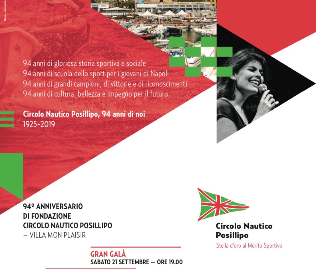 Locandina festa posillipo 94° head